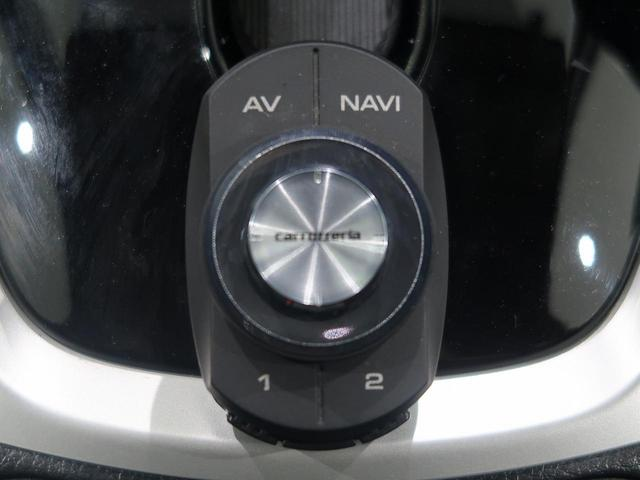 20X エマージェンシーブレーキパッケージ 禁煙車 純正SDナビ 衝突軽減被害システム 前席シートヒーター LEDヘッドライト Bluetooth接続 バックカメラ ETC ダウンヒルアシストコントロール オートエアコン スマートキー(44枚目)