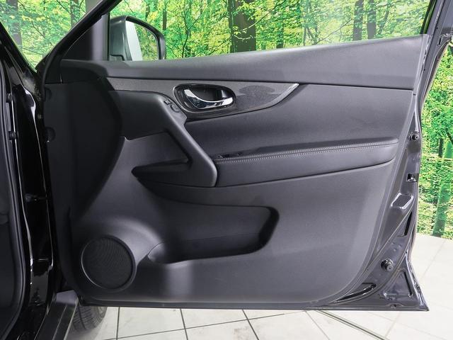 20X エマージェンシーブレーキパッケージ 禁煙車 純正SDナビ 衝突軽減被害システム 前席シートヒーター LEDヘッドライト Bluetooth接続 バックカメラ ETC ダウンヒルアシストコントロール オートエアコン スマートキー(46枚目)