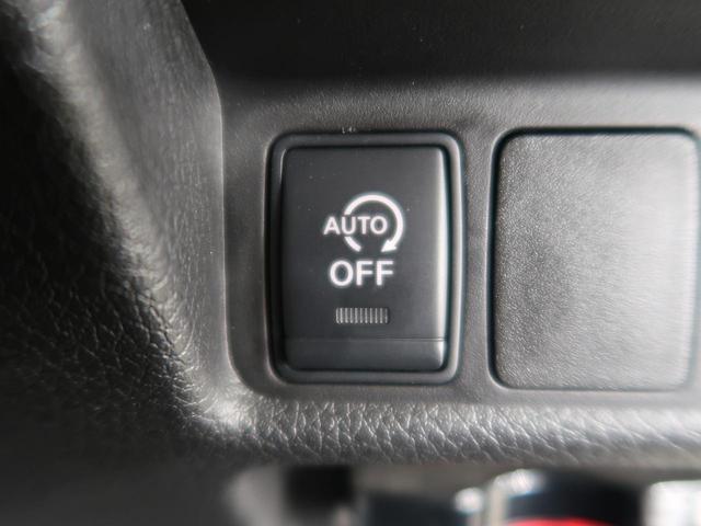 20X エマージェンシーブレーキパッケージ 禁煙車 純正SDナビ 衝突軽減被害システム 前席シートヒーター LEDヘッドライト Bluetooth接続 バックカメラ ETC ダウンヒルアシストコントロール オートエアコン スマートキー(49枚目)