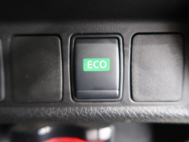 20X エマージェンシーブレーキパッケージ 禁煙車 純正SDナビ 衝突軽減被害システム 前席シートヒーター LEDヘッドライト Bluetooth接続 バックカメラ ETC ダウンヒルアシストコントロール オートエアコン スマートキー(50枚目)