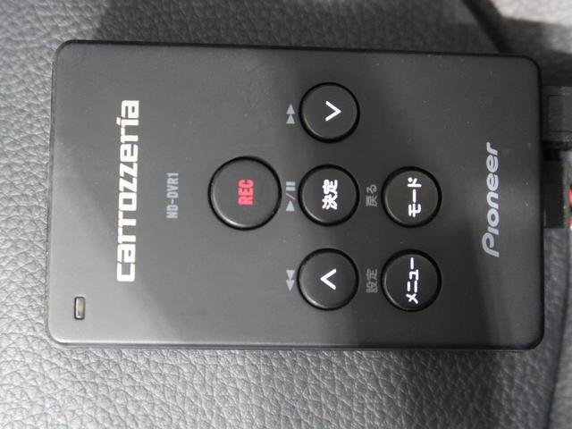 20X エマージェンシーブレーキパッケージ 禁煙車 純正SDナビ 衝突軽減被害システム 前席シートヒーター LEDヘッドライト Bluetooth接続 バックカメラ ETC ダウンヒルアシストコントロール オートエアコン スマートキー(51枚目)