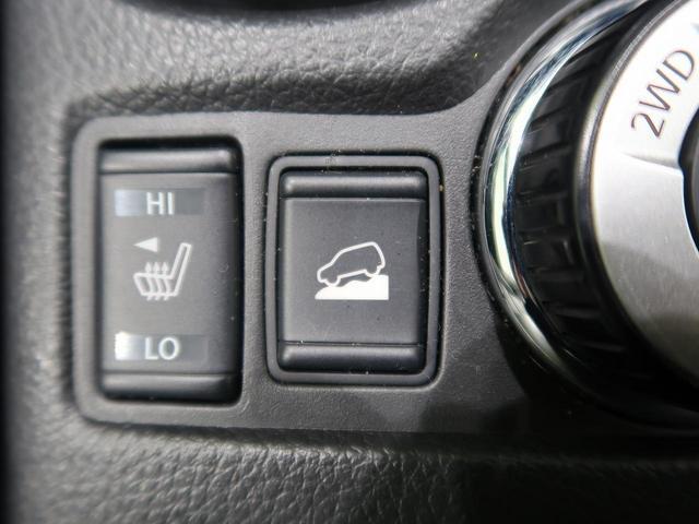 20X エマージェンシーブレーキパッケージ 禁煙車 純正SDナビ 衝突軽減被害システム 前席シートヒーター LEDヘッドライト Bluetooth接続 バックカメラ ETC ダウンヒルアシストコントロール オートエアコン スマートキー(52枚目)