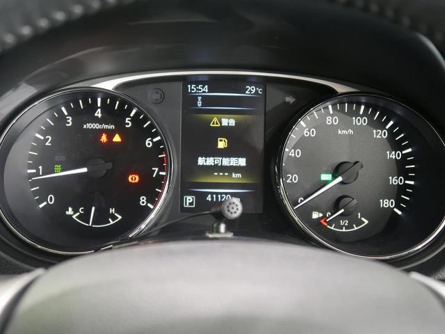 20X エマージェンシーブレーキパッケージ 禁煙車 純正SDナビ 衝突軽減被害システム 前席シートヒーター LEDヘッドライト Bluetooth接続 バックカメラ ETC ダウンヒルアシストコントロール オートエアコン スマートキー(54枚目)