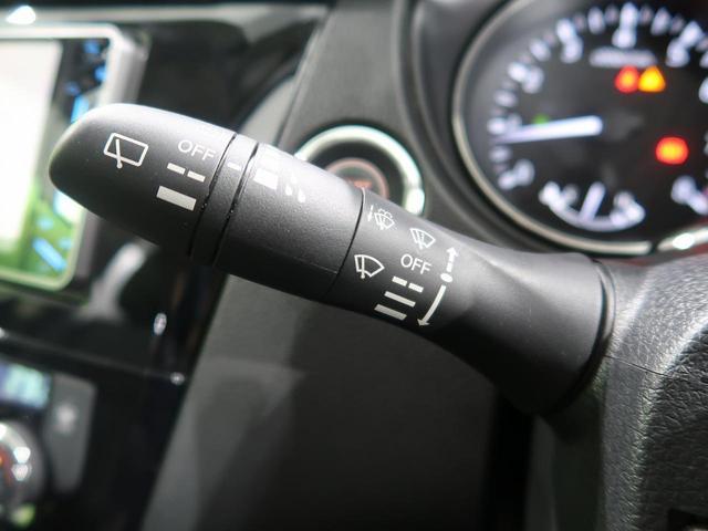 20X エマージェンシーブレーキパッケージ 禁煙車 純正SDナビ 衝突軽減被害システム 前席シートヒーター LEDヘッドライト Bluetooth接続 バックカメラ ETC ダウンヒルアシストコントロール オートエアコン スマートキー(55枚目)