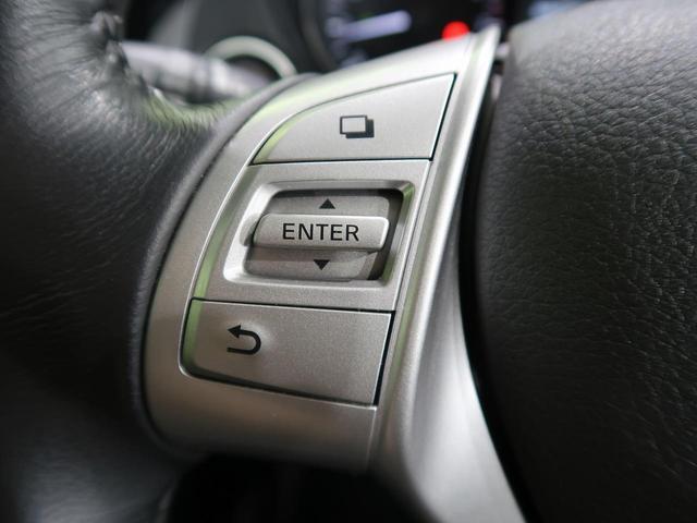 20X エマージェンシーブレーキパッケージ 禁煙車 純正SDナビ 衝突軽減被害システム 前席シートヒーター LEDヘッドライト Bluetooth接続 バックカメラ ETC ダウンヒルアシストコントロール オートエアコン スマートキー(56枚目)