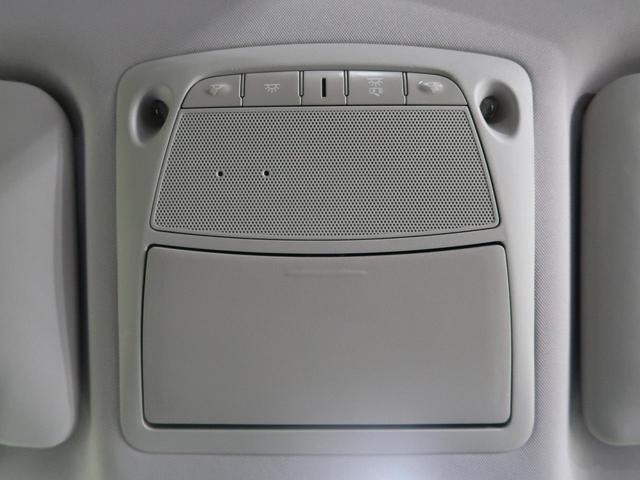 20X エマージェンシーブレーキパッケージ 禁煙車 純正SDナビ 衝突軽減被害システム 前席シートヒーター LEDヘッドライト Bluetooth接続 バックカメラ ETC ダウンヒルアシストコントロール オートエアコン スマートキー(58枚目)