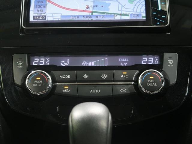 20X エマージェンシーブレーキパッケージ 禁煙車 純正SDナビ 衝突軽減被害システム 前席シートヒーター LEDヘッドライト Bluetooth接続 バックカメラ ETC ダウンヒルアシストコントロール オートエアコン スマートキー(59枚目)