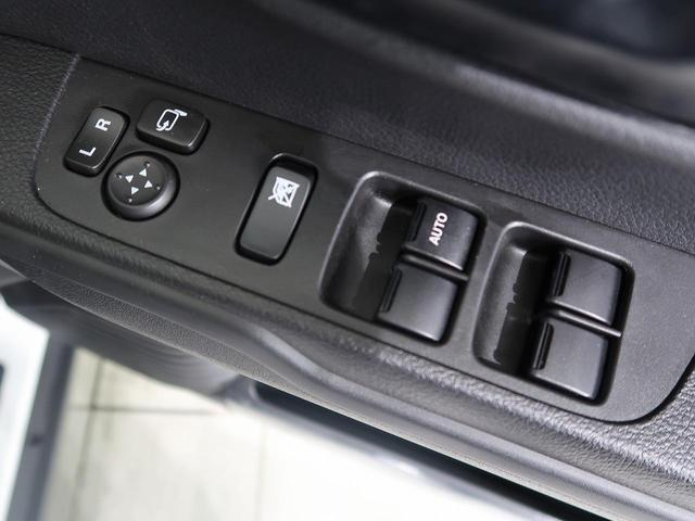 ハイブリッドG 禁煙車 スズキセーフティサポート 車線逸脱警報 クリアランスソナー シートヒーター オートライト オートエアコン スマートキー ヒルディセントコントロール スノーモード グリップコントロール 盗難防止(41枚目)