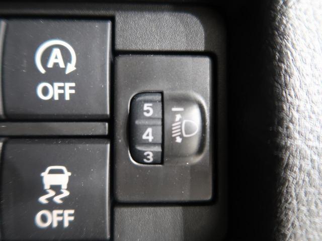 ハイブリッドG 禁煙車 スズキセーフティサポート 車線逸脱警報 クリアランスソナー シートヒーター オートライト オートエアコン スマートキー ヒルディセントコントロール スノーモード グリップコントロール 盗難防止(44枚目)
