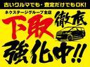 F 4WD 禁煙車 運転席シートヒーター キーレスエントリー 横滑り防止装置 盗難防止システム(43枚目)