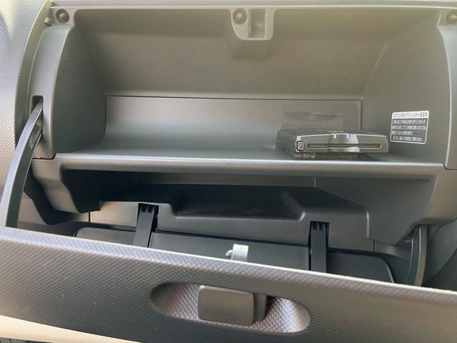 G Fパッケージ スマートキー フォグランプ 社外アルミ ドアミラーウィンカー(34枚目)