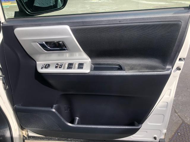 X スマートエディション 寒冷地仕様 両側電動スライドドア 7人乗り 2列目キャプテンシート プッシュスタート 後席用ヒーター HID(23枚目)