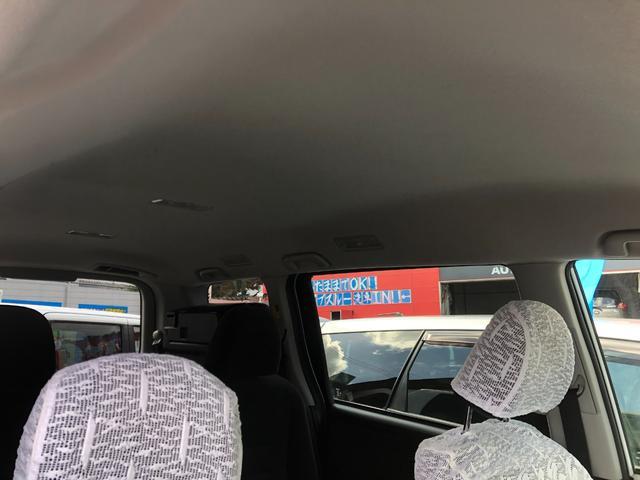 X スマートエディション 寒冷地仕様 両側電動スライドドア 7人乗り 2列目キャプテンシート プッシュスタート 後席用ヒーター HID(25枚目)