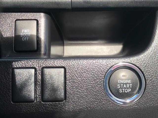 X スマートエディション 寒冷地仕様 両側電動スライドドア 7人乗り 2列目キャプテンシート プッシュスタート 後席用ヒーター HID(33枚目)
