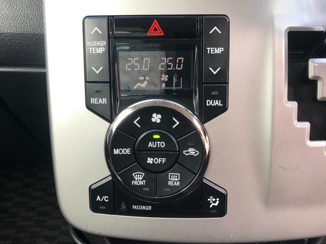 X スマートエディション 寒冷地仕様 両側電動スライドドア 7人乗り 2列目キャプテンシート プッシュスタート 後席用ヒーター HID(39枚目)