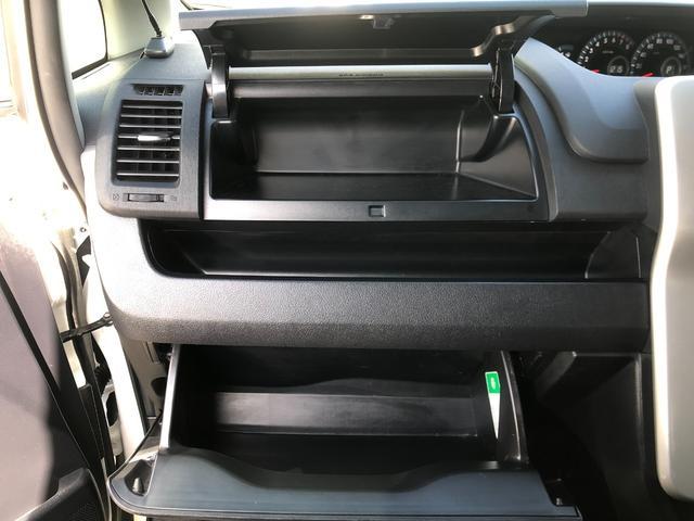 X スマートエディション 寒冷地仕様 両側電動スライドドア 7人乗り 2列目キャプテンシート プッシュスタート 後席用ヒーター HID(45枚目)