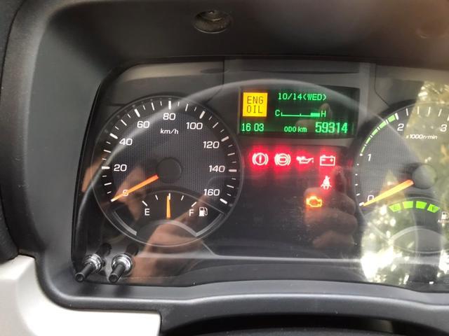 全低床ロング ディーゼルターボ アドブルー キーレス パワステ パワーウィンドウ 電格ミラー レベライザー スタッドレス 夏タイヤ付き 荷台寸法約 長さ430CM 幅200CM 高さ38CM(20枚目)
