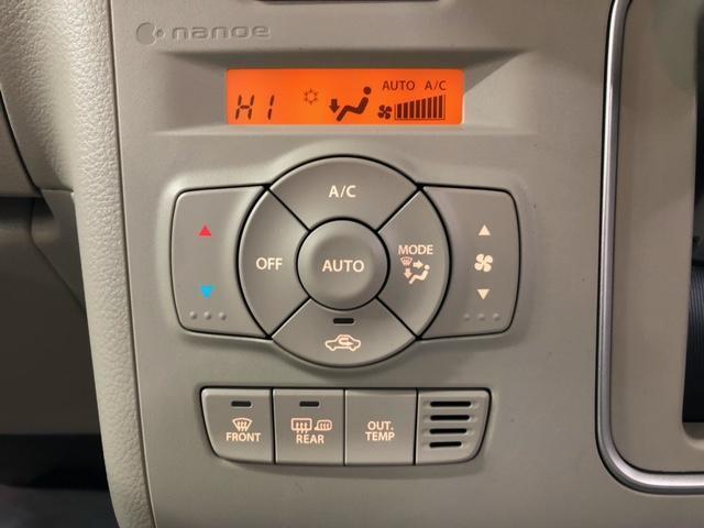 モード 4WD 届出済未使用車 スズキセーフティーサポート 純正ナビ 純正フロアマット ドアバイザー(16枚目)
