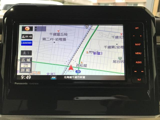 ハイブリッドMV 4WD 全方位カメラ ドラレコ ETC 禁煙車 寒冷地仕様(12枚目)
