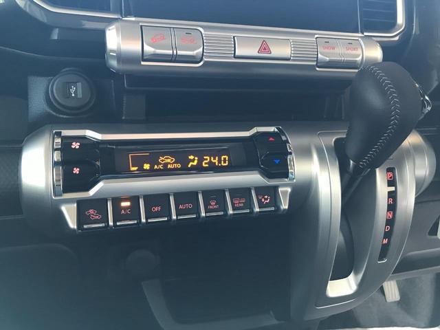 ハイブリッドMZ 4WD ブラックインテリアPKG 全方位カメラ スズキセーフティー ドラレコ(17枚目)