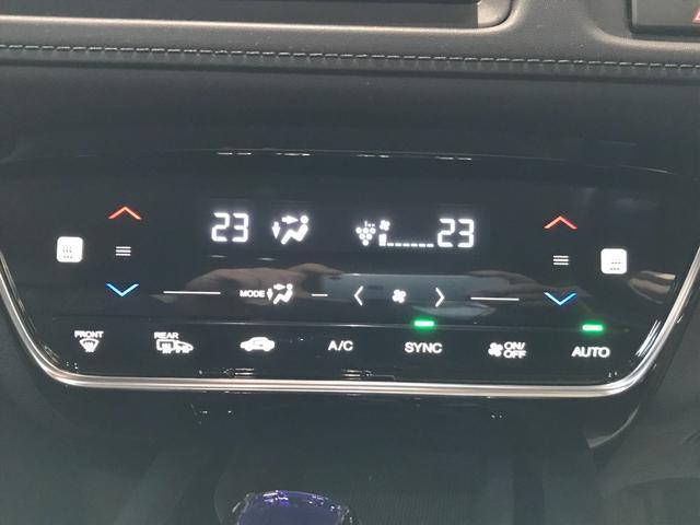 ハイブリッドZ・ホンダセンシング 4WD 夏冬タイヤ 1オーナー バックカメラ ETC 禁煙車(15枚目)