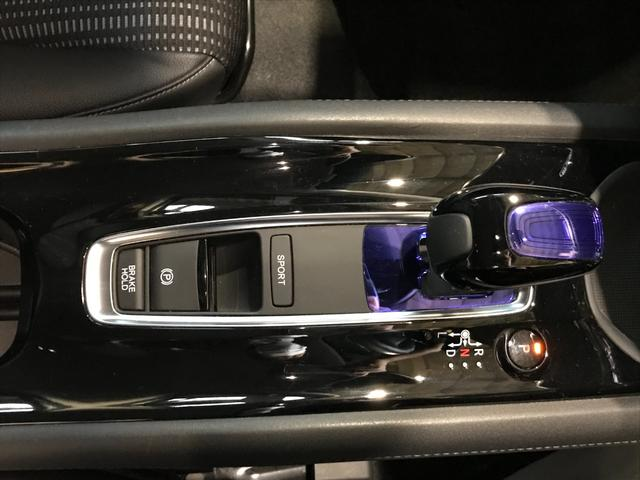 ハイブリッドZ・ホンダセンシング 4WD 夏冬タイヤ 1オーナー バックカメラ ETC 禁煙車(16枚目)