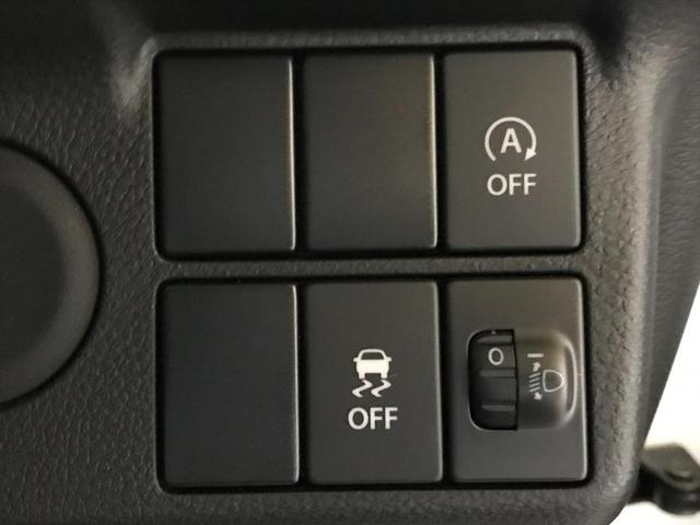 L 4WD 社外ナビ ワンセグ ETC シートヒーター アイドリングストップ 電動格納ミラー(17枚目)