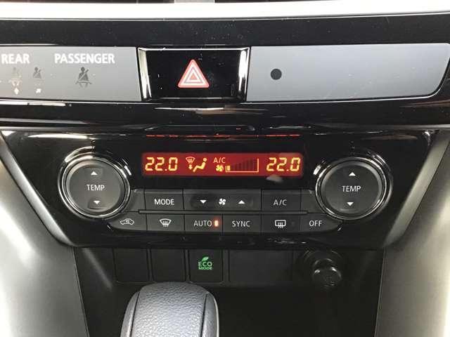 ブラックエディション ヘッドアップディスプレイ パーキングセンサー シートヒーター(19枚目)