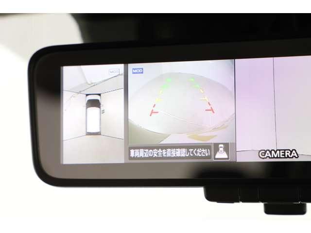 G 高速道路運転支援マイパイロット デジタルルームミラー アラウンドモニター(15枚目)