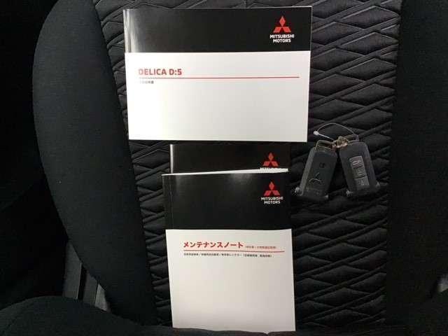 P クリーンディーゼル車 運転席パワーシート 助手席側電動サイドステップ 禁煙車 7人乗りウォークスルー(25枚目)