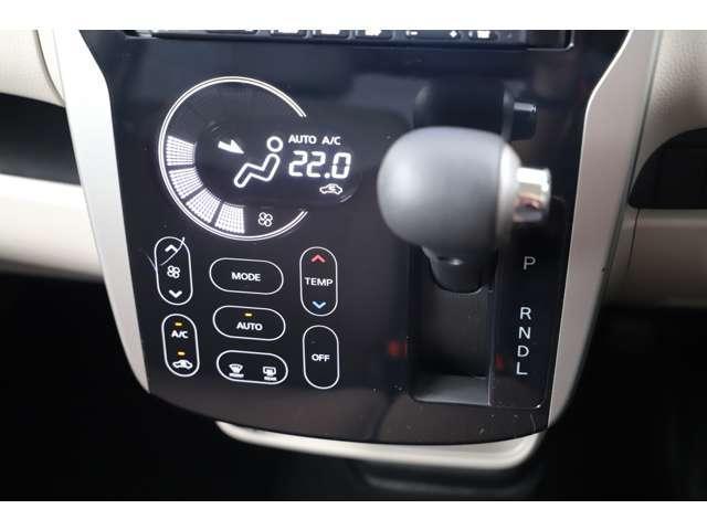 M アイドリングストップ ETC ベンチシート ベージュ内装 キーレス 運転席シートヒーター 4WD バックカメラ(19枚目)