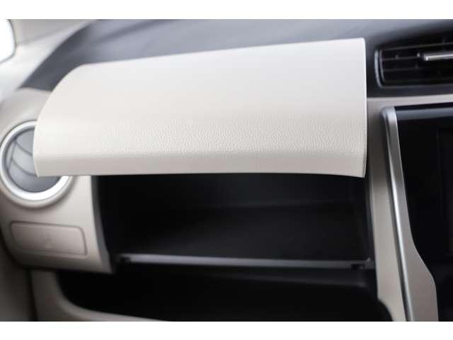 M アイドリングストップ ETC ベンチシート ベージュ内装 キーレス 運転席シートヒーター 4WD バックカメラ(22枚目)