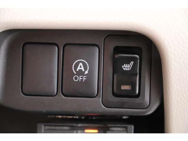 M アイドリングストップ ETC ベンチシート ベージュ内装 キーレス 運転席シートヒーター 4WD バックカメラ(25枚目)
