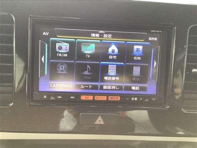 S FOUR ナビ スマートキー プッシュスタートエンジン ベンチシート ETC 運転席シートヒーター 4WD アイドリングストップ(19枚目)
