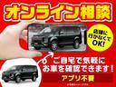 ブラックエディション ヘッドアップディスプレイ パーキングセンサー シートヒーター(2枚目)