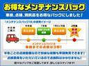 P クリーンディーゼル車 運転席パワーシート 助手席側電動サイドステップ 禁煙車 7人乗りウォークスルー(30枚目)