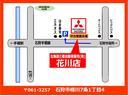 S FOUR ナビ スマートキー プッシュスタートエンジン ベンチシート ETC 運転席シートヒーター 4WD アイドリングストップ(26枚目)