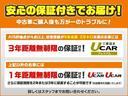 S FOUR ナビ スマートキー プッシュスタートエンジン ベンチシート ETC 運転席シートヒーター 4WD アイドリングストップ(28枚目)