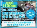 T 先進安全PKG 先進快適PKG 高速道路運転支援マイパイロット デジタルルームミラー ターボ レンタカーアップ(2枚目)