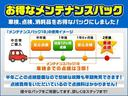 L SAIII 禁煙車 ナビ ETC 衝突被害軽減ブレーキシステム(27枚目)