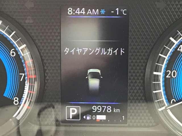M ナビ(14枚目)