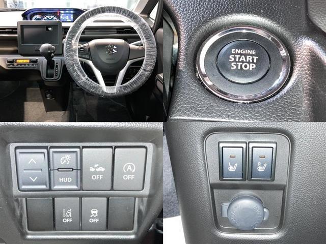 「スズキ」「ワゴンR」「コンパクトカー」「北海道」の中古車13