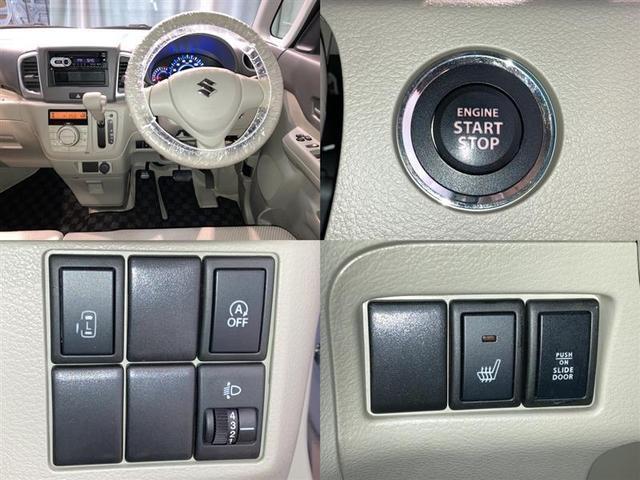 X 4WD ミュージックプレイヤー接続可 ETC 電動スライドドア アイドリングストップ(13枚目)