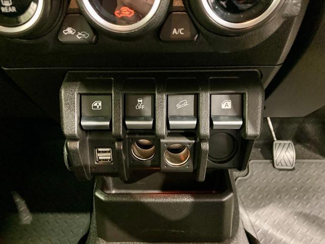 XL 4WD 寒冷地仕様 リフトアップ 本革S(社外) ESC シートヒーター 背面タイヤ 社外エアロ(F) ETC センターデフロック(18枚目)