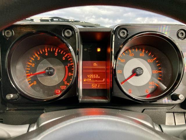 XL 4WD 寒冷地仕様 リフトアップ 本革S(社外) ESC シートヒーター 背面タイヤ 社外エアロ(F) ETC センターデフロック(21枚目)