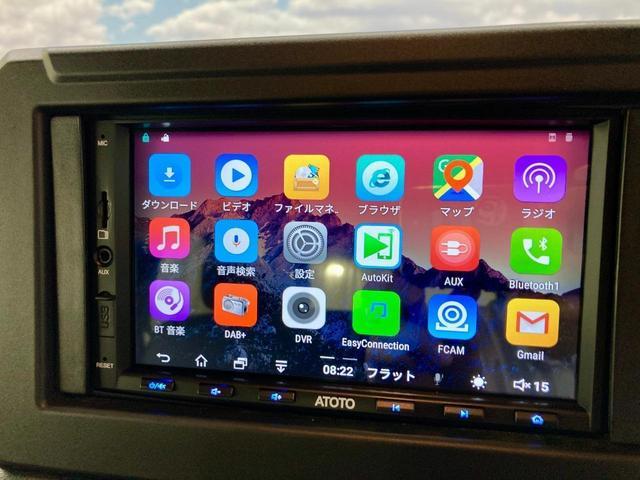 XL 4WD 寒冷地仕様 リフトアップ 本革S(社外) ESC シートヒーター 背面タイヤ 社外エアロ(F) ETC センターデフロック(41枚目)