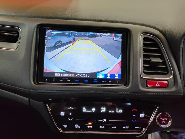 ハイブリッドX ハイブリッド 4WD 本州仕入 純正8インチインターナビ TV バックカメラ フロントカメラ シートヒーター パドルシフト クルーズコントロール 前後ドラレコ デアイサー ミラーヒーター ETC(20枚目)
