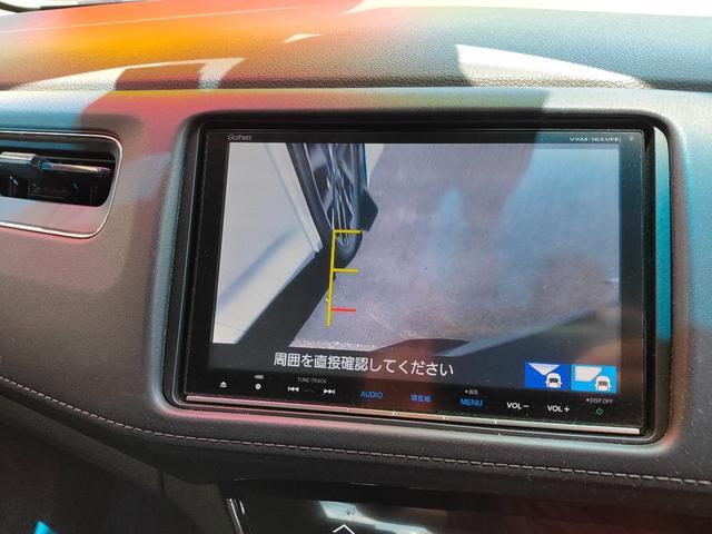 ハイブリッドX ハイブリッド 4WD 本州仕入 純正8インチインターナビ TV バックカメラ フロントカメラ シートヒーター パドルシフト クルーズコントロール 前後ドラレコ デアイサー ミラーヒーター ETC(21枚目)