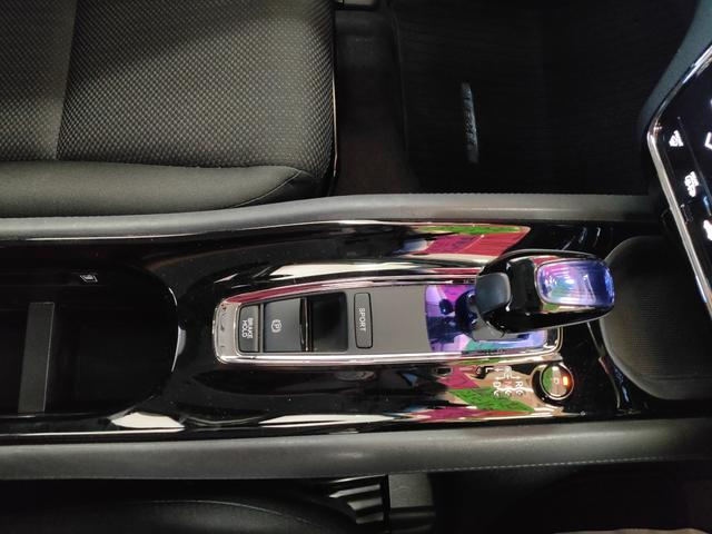 ハイブリッドX ハイブリッド 4WD 本州仕入 純正8インチインターナビ TV バックカメラ フロントカメラ シートヒーター パドルシフト クルーズコントロール 前後ドラレコ デアイサー ミラーヒーター ETC(30枚目)