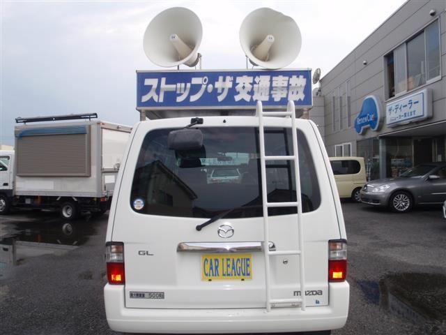 マツダ ボンゴバン DX